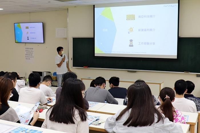 長庚大學舉辦一系列徵才活動,協助同學開拓就業機會。圖為 4月28日 南亞科技舉辦的徵才說明會。